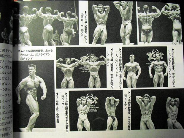 1986-3